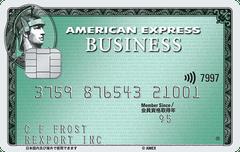 新着法人カード:アメリカン・エキスプレス・ビジネス・グリーン・カードの画像