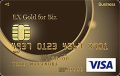 新着法人カード:オリコEx gold for Bizの画像