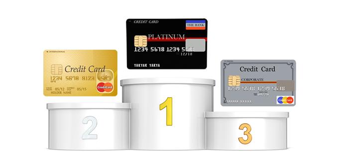 クレジットカードの最高峰。プラチナカード