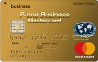 p-oneカード200*127