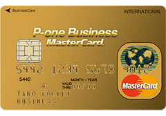法人カード:P-one Business MasterCardの画像