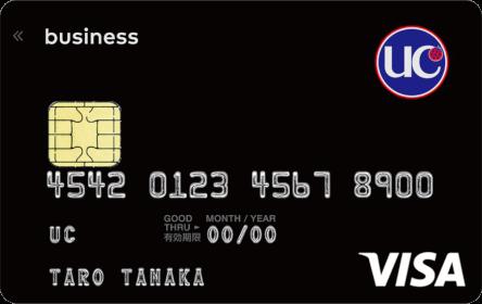 UC法人カード一般