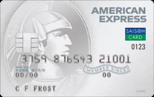 セゾンパール・アメリカン・エキスプレス®・カード券面