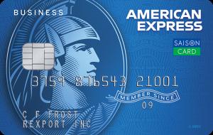 セゾンコバルト・ビジネス・アメリカン・エキスプレスカード券面