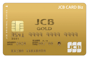 JCB CARD  Biz G