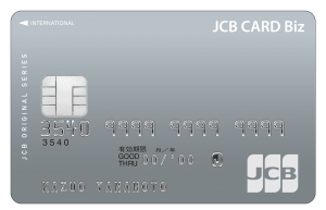 JCB CARD Biz一般