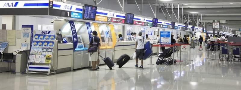 空港でポイントやマイルが貯まる