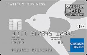 freeeセゾンビジネスの券面画像