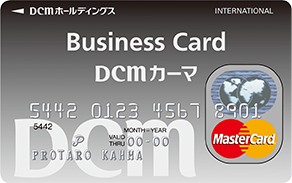 カーマ・ビジネスカード